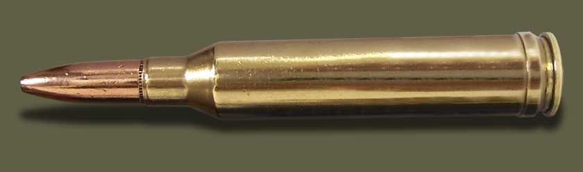 патрон 7-mm Remington Magnum