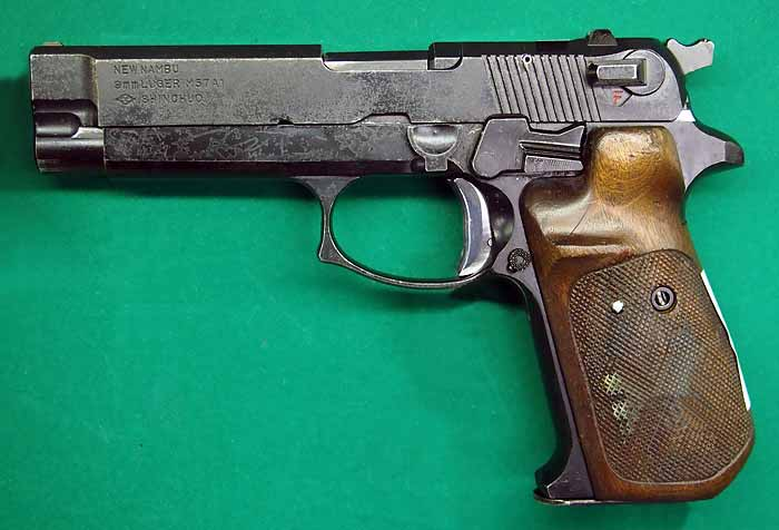 nambu pistol dating Recently, i wrote an article/thread that went into detail regarding the type 94 nambu 8mm pistol that pistol was produced in only one series over a 10 year time period, and the majority of pistols were built by a single factory.