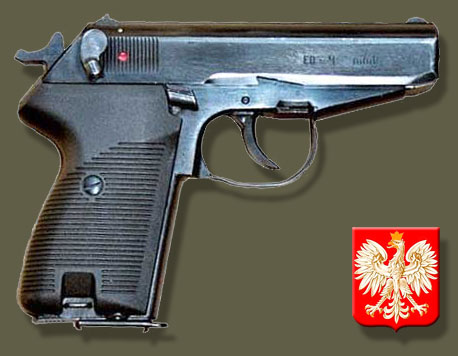 Пистолет Norinco NZ 75