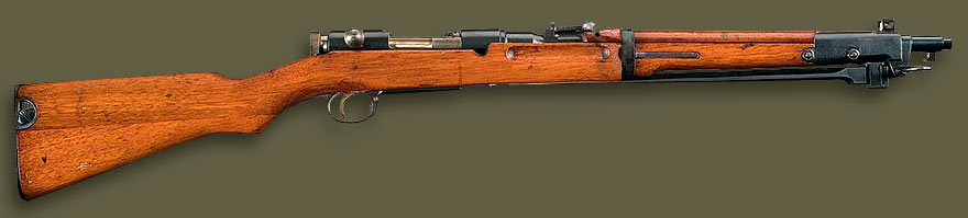 Карабин Arisaka Type 44