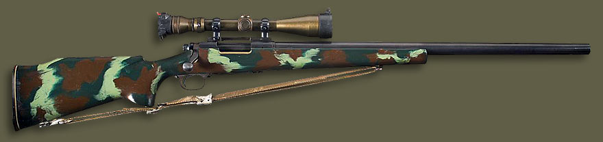 Винтовка Remington M40A1